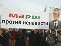 """Прокуратура заблокировала страницу """"Марша против ненависти"""", который ежегодно проводится в Петербурге"""
