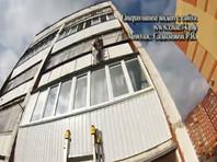 70-летняя жительница Челябинска пыталась спуститься с третьего этажа по связанным простыням (ВИДЕО)