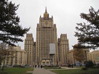 МИД усмотрел связь между обстрелом посольства РФ в Дамаске и угрозами США в адрес России
