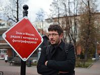Студия Лебедева проиграла иск к Первому каналу на 1 млн рублей