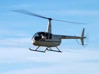 В Забайкалье обнаружены обломки пропавшего вертолета Robinson, погибли три человека