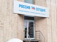 Дагестанских журналистов обязали отчитаться об аккаунтах в соцсетях