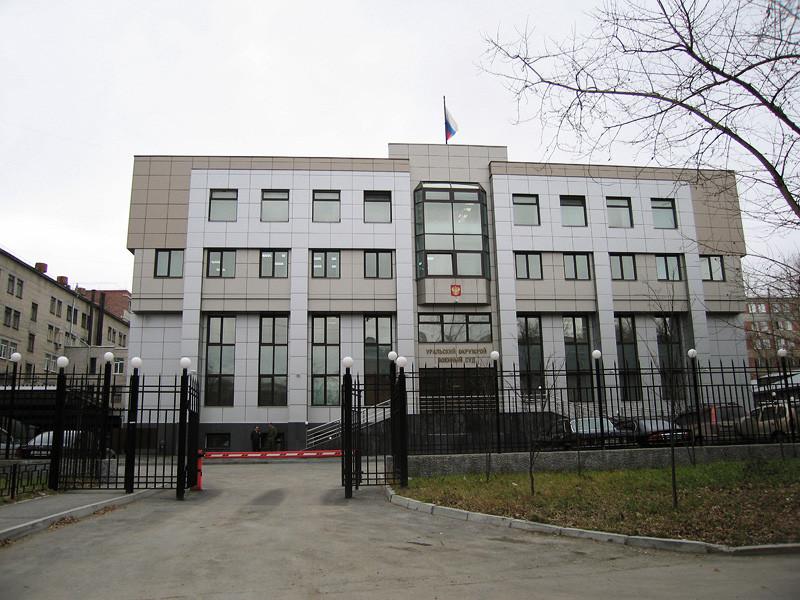 На крыше Уральского окружного военного суда в Екатеринбурге государственный флаг России повесили в перевернутом виде, так что получился флаг Республики Сербской - энтитета Боснии и Герцеговины