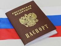 Житель Крыма оказался полным тезкой президента России