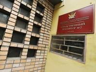 """ФСБ отчиталась о задержании полковника украинской разведки - журналиста агентства """"Укринформ"""""""