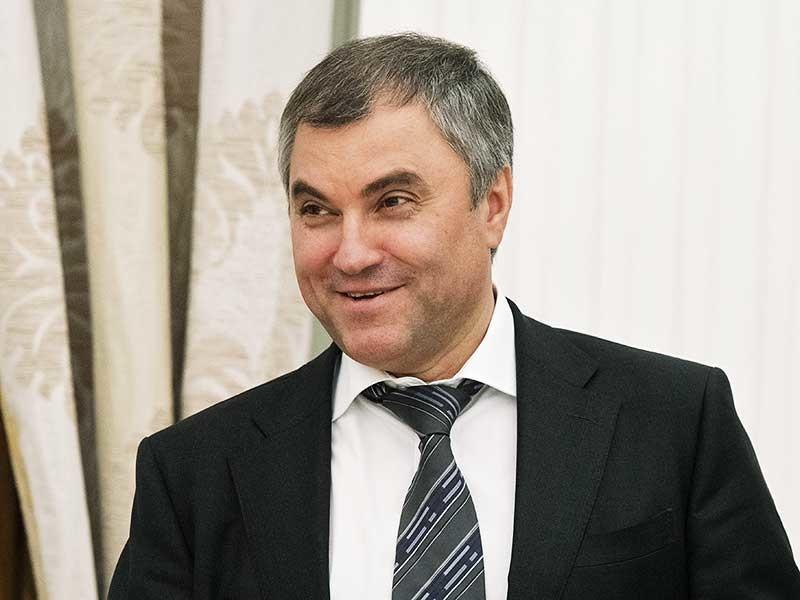 Вячеслав Володин, освобожденный 5 октября от должности первого замглавы администрации президента РФ, в тот же день выступил на первом заседании Госдумы РФ нового созыва