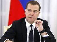 Медведев объявил загадочное замечание первому заместителю Мединского