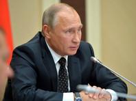 Путин назначил на должности 13 генералов Росгвардии