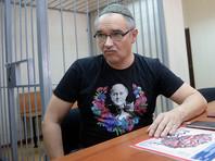 Блогер Антон Носик, обвиняемый в экстремизме, выступил против условного приговора: либо оправдать, либо в тюрьму