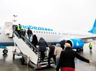 """Авиакомпания """"Победа"""" подала иск к журналисту Travel.ru, обвинившему ее в садизме"""