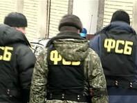 """В Петербурге ФСБ пришла с обыском в офис подрядчика """"Ростеха"""""""