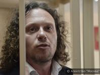 Полонскому, увидевшему в судье клоуна, продлили арест