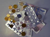 РБК: правительство перестанет регулировать  цены на дешевые лекарства