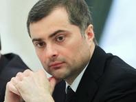 В Кремле сообщили об отсутствии у Суркова электронной почты