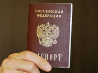 Житель Воронежа решил поменять фамилию из-за долгов полного тезки