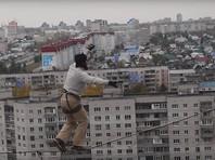 Барнаульский экстремал прошел по натянутой между крышами двух 16-этажек стропе (ВИДЕО)