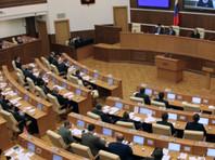 Свердловский депутат, на заседании Заксобрания игравший сразу на телефоне и на планшете, объяснил это инвестированием