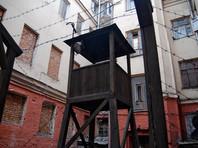 Вечером 10 октября стало известно, что 8 октября активисты Революционного коммунистического союза молодежи (РКСМ) провели акцию у входа в столичный Музей истории ГУЛАГа и установили у входа чучело с портретом писателя Александра Солженицына