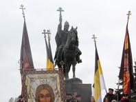 Памятник Ивану Грозному в Орле был открыт 14 октября