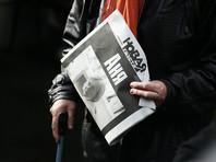 """""""Новая газета"""" пообещала назвать заказчика убийства Анны Политковской"""