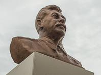 Более 5 тысяч человек подписали петицию к Путину о признании памятника Сталину в Сургуте культурным наследием