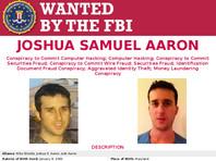 Американец, подозреваемый во взломе банка JPMorgan Chase, нашелся в Москве