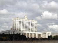 """Россияне стали меньше доверять власти за последний год, выяснил """"Левада-Центр"""""""