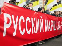 """Группы """"Русского марша"""" и страницу его организатора заблокировали во """"ВКонтакте"""""""
