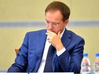 """Опубликован список претензий к исторической """"диссертации"""" Мединского"""
