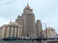 МИД РФ: Россия готова откликнуться на просьбы повоевать против террористов в Ираке и Ливии