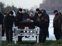 Минобороны предложило сократить расходы на  похороны первых лиц государства