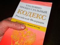 Согласно статье 10 УПК РФ, имеет обратную силу лишь закон, устраняющий преступность деяния, смягчающий наказание или иным образом улучшающий положение лица, совершившего преступление