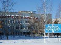 После этого случая министерство здравоохранения Амурской области решило провести ревизию договоров медицинских учреждений региона с частными охранными агентствами, сотрудники которых охраняют местные больницы