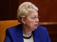 Министр образования уволила ректора МПГУ