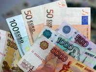 На школьной олимпиаде в Новосибирске 17 рублей оказались лучше трех евро