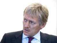 В Кремле выступившим за изгнание РФ из Совета ООН правозащитникам посоветовали переключиться на террористов в Сирии