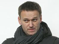Этим способом только за 2015 год организация получила порядка 425 миллионов рублей, сообщает Фонд борьбы с коррупцией (ФБК), которым руководит оппозиционер Алексей Навальный