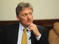 В Кремле считают поводом для расследования участие детей в турнире по смешанным единоборствам