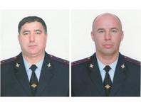 В Кабардино-Балкарии застрелили двух полицейских, идут поиски бандитов