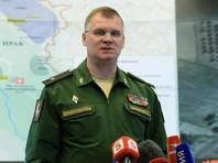Минобороны предостерегло Вашингтон от ударов по армии Асада в Сирии