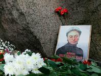По словам Конакова, его акция не была нацелена на то, чтобы поспособствовать скорейшему поиску заказчиков убийства Политковской
