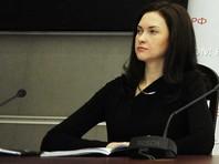 Новым руководителем аппарата Госдумы назначили бывшую подчиненную Володина