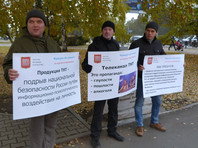 """Барнаульцы вышли протестовать против """"подрывающих нацбезопасность"""" сериалов ТНТ"""