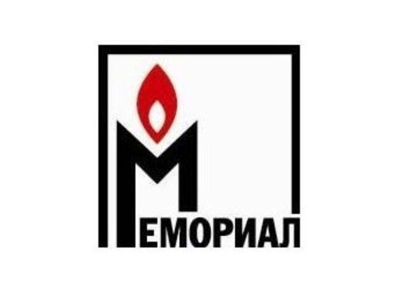 """""""Мемориал"""" сообщил о включении организации в реестр иностранных агентов"""