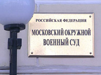 Водитель Немцова заявил суду, что у политика не было конфликтов с руководством Чечни