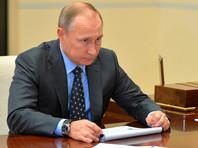 Президент РФ Владимир Путин приостановил действие соглашения между Россией и США об утилизации плутония. Соответствующий указ главы государства опубликован 3 октября