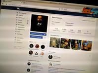 """Петербуржца вызвали на допрос из-за размещенной во """"ВКонтакте"""" картинки Васи Ложкина"""
