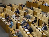 Депутаты Госдумы запретили самим себе нажимать кнопки за коллег