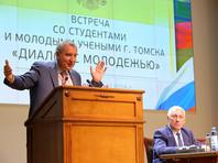 Дмитрий Рогозин на встрече со студентами в Томском политехническом университете