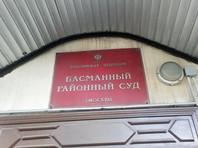 """Суд полностью удовлетворил иск Сечина о защите чести и достоинства к """"Новой газете"""""""